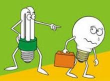 lampada proibida